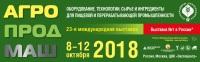 AgroProdMash-2018