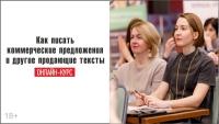 Online_KomPredlojeniya_960x540_18_